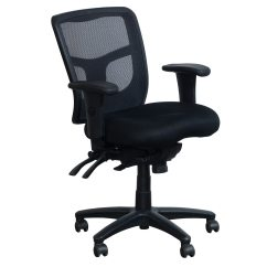 Chair Mesh Stool Hanging Wicker Vancouver Office Star Products Proline Ii Used Back Task