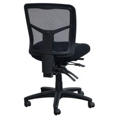 Used Office Chairs Plastic Chair With Metal Legs Performance Furnishings Armless Mesh Task