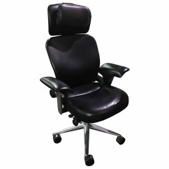 Computer Lounge Chair Folding Chairs At Target Steelcase Leap Used Leather Black National