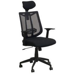Add Headrest To Office Chair Cloud 9 Gaming Liberty By Gosit Modern Mesh W Black