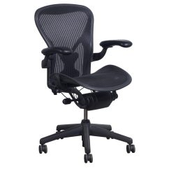 Aeron Chair Sizes Childrens Chairs With Arms 2 Herman Miller Posturefit Used Size B Leather Arm