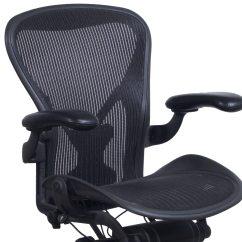 Aeron Chair Adjust Armrest Rail With Beadboard Herman Miller Posturefit Used Size B Leather Arm