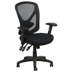 Staples Computer Chairs Heavy Duty Office Chair Carder Used Mesh Back Task Black National