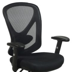 Staples Computer Chairs Anna Chair Slipcover Carder Used Mesh Back Task Black National