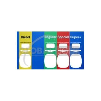 Wayne Ovation® Mobil® Overlay 4-Product