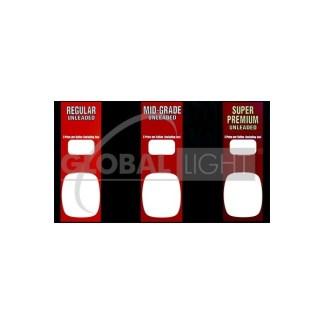 Wayne Ovation® LX Citgo® Overlay 3-Product