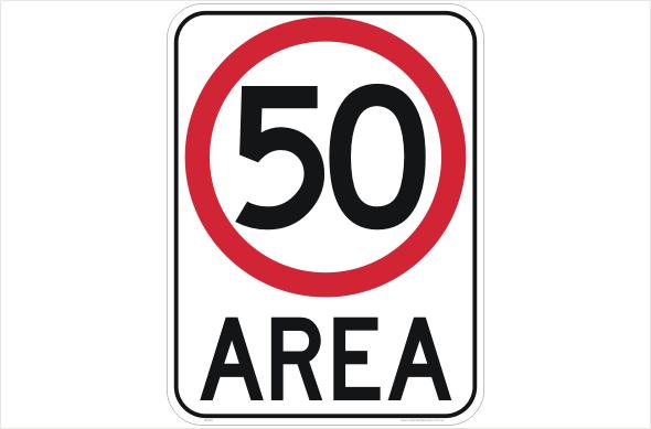 50 kph area sign