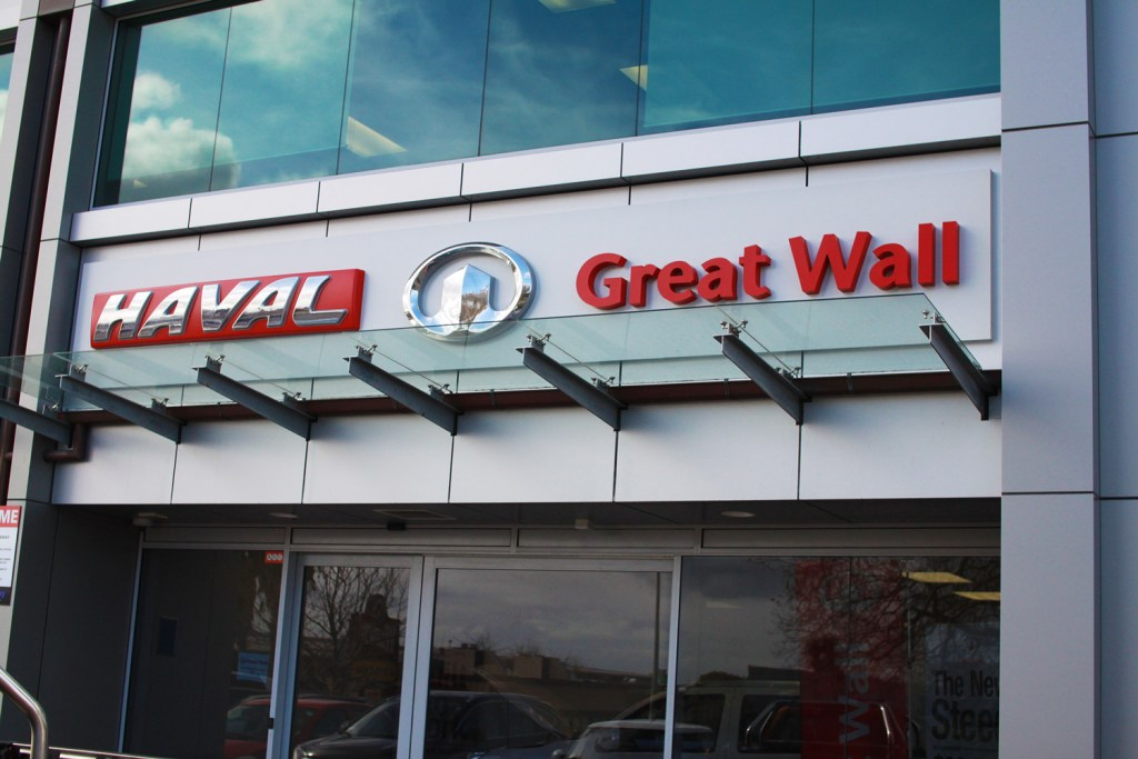 national signs haval great wall signage 3d fascia