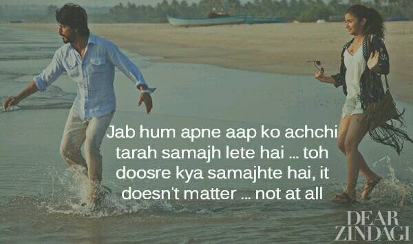 Dear Zindagi Wallpaper With Quotes Dear Zindagi Film Quotes