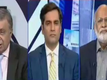 News Room – 26th Jul 2017