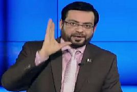 Aisay Nahi Chalay Ga With Aamir Liaquat – 3rd August 2017