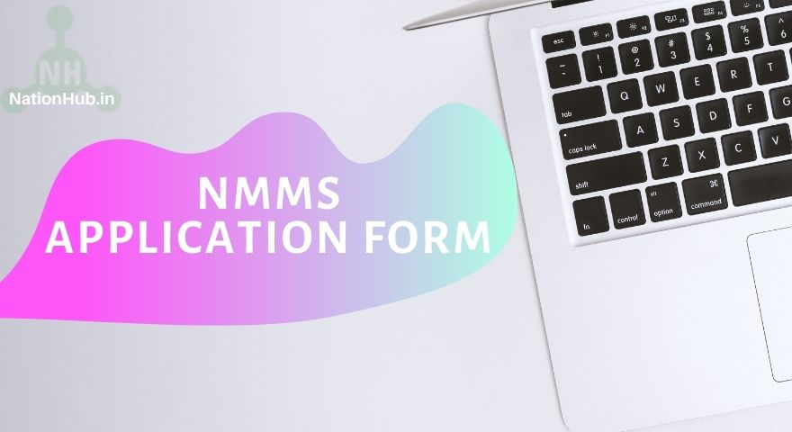 NMMS application form featured image