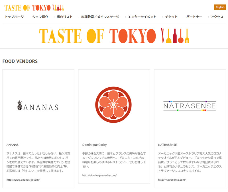 taste-of-tokyo-natrasense2