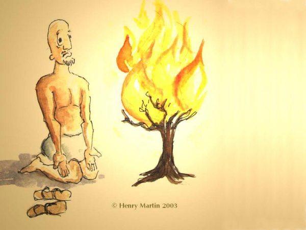 burning bush church fathers # 38