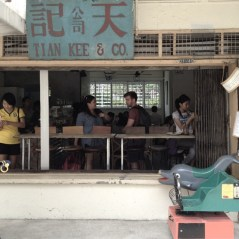 1. Exterior of Tian Kee & Co.