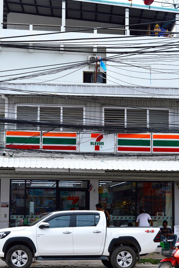 7/11 is key in Thailand // Nattie on the Road