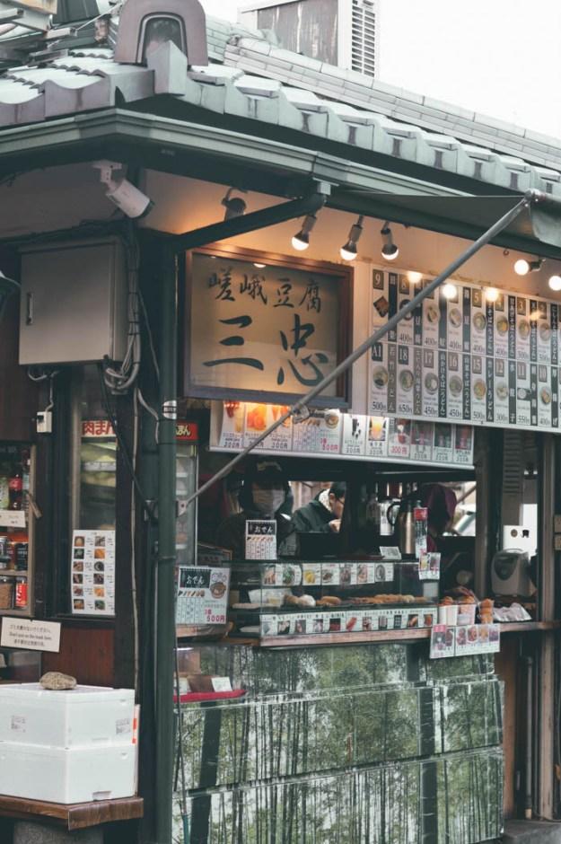Green Tea stand