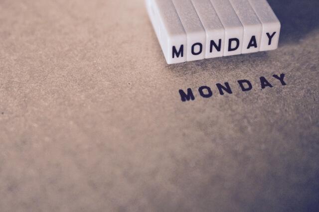 月曜日の画像