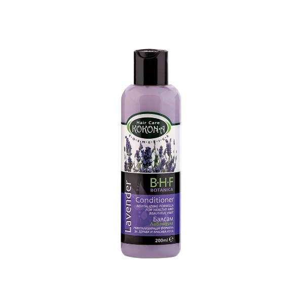 Lavender balm revitalizing and restorative x200ml