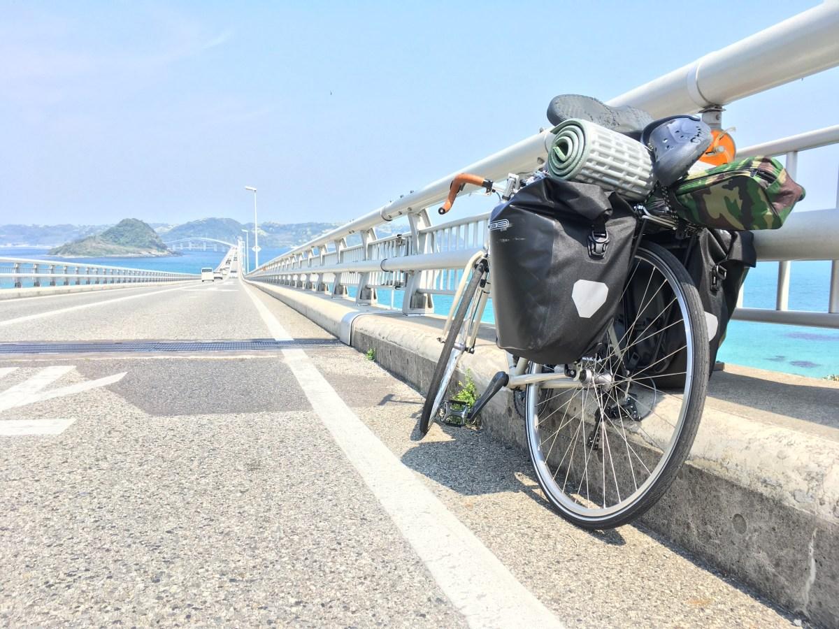 【自転車】日本一周の旅
