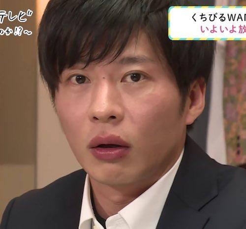 田中圭 唇 赤い 目立つ