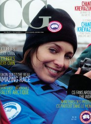 Cover of 2011 Canada Goose: Chantal Kreviazuk's Journey To Save An Arctic Icon