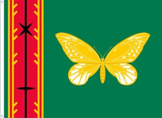 Flag of Oro Province, Papua New Guinea