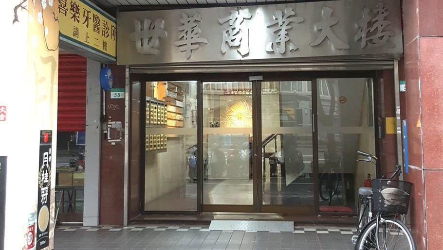 地址大樓門口
