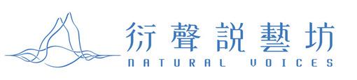 關於我們logo