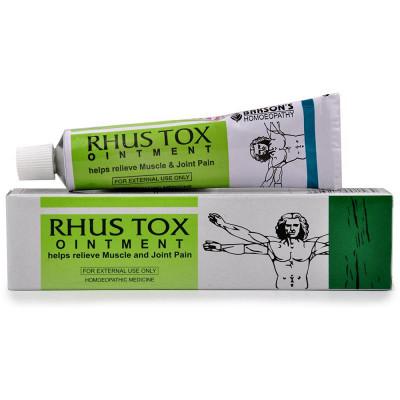 Bakson Rhus Tox Cream 25g