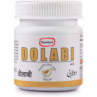 Hamdard Dolabi Tablet