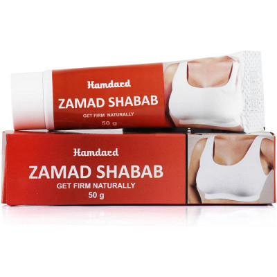 Hamdard Zamad Shabab 50G Natura Right
