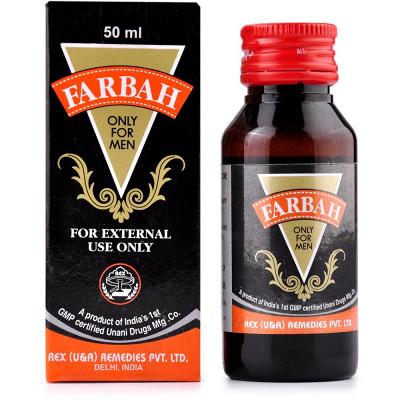 Rex Farbah Oil 50ml