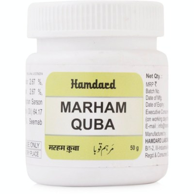 Hamdard Marham Quba