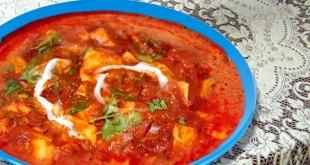 How to make Shahi Paneer | Nature Bring Recipe