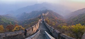The Nature Conservancy In China