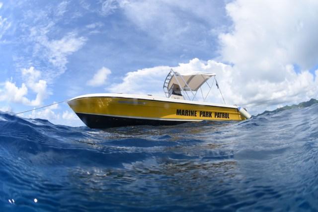 marine park patrol boat