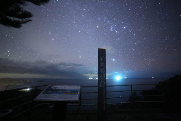 三浦湾展望台