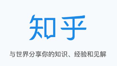Джъху, китайска социална мрежа, НаучиКитайски