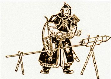 барут, научикитайски