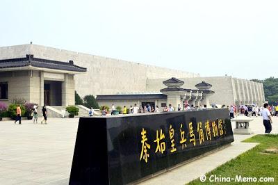 Теракотената армия, вход към музея, НаучиКитайски