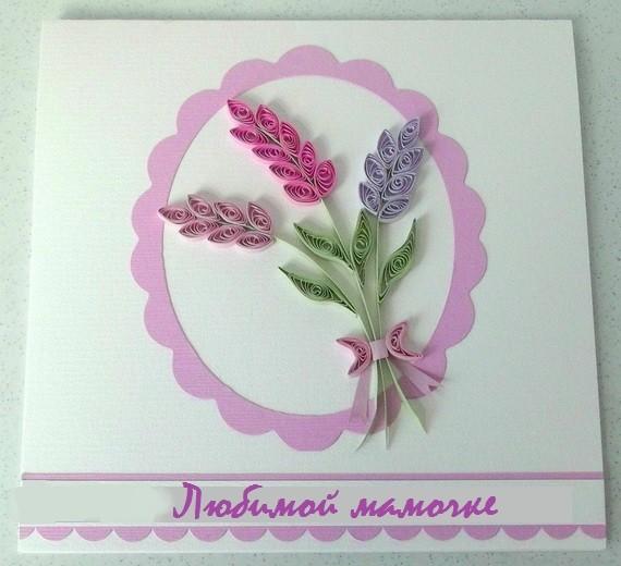 Открытка для мамы на день рождения своими руками из квиллинга, днем рождения картинки