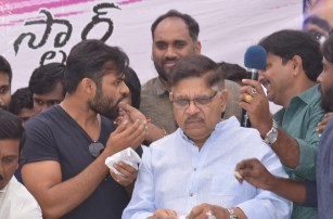 11111 (48)ram charan birthday celebrations