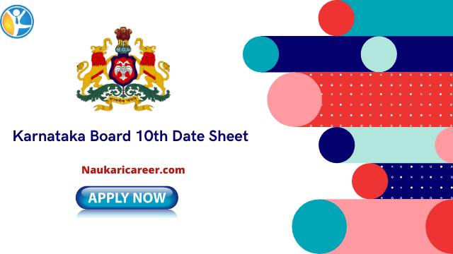 Karnataka Board 10th Date Sheet 2021