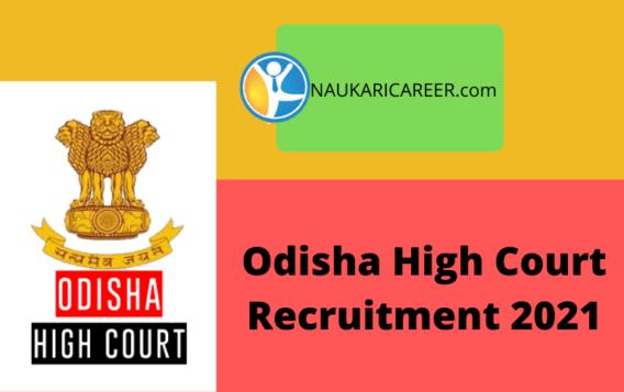 Odisha High Court Recruitment 2021