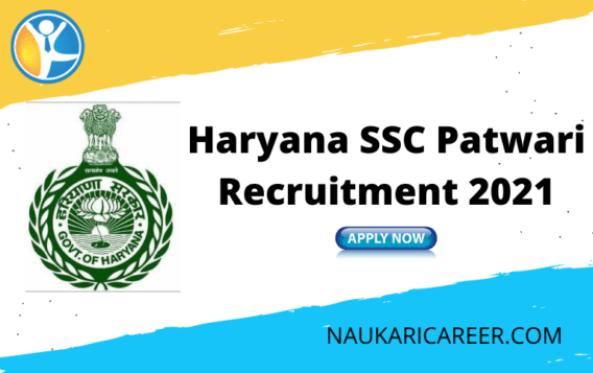 Haryana SSC Patwari Recruitment 2021