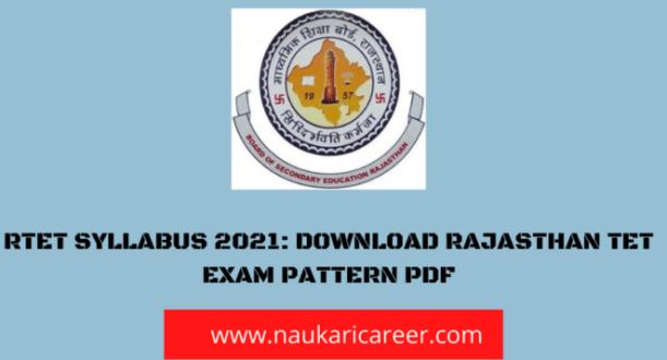 rtet syllabus and exam pattern