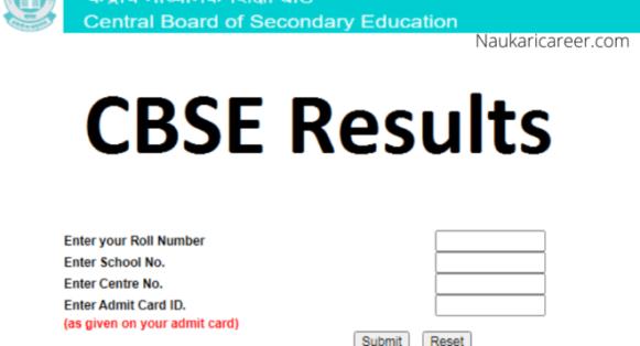 CBSE Class 10th Result 2021