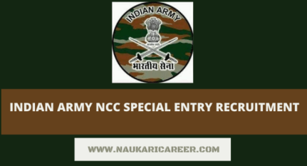 Army NCC Special Entry Recruitment