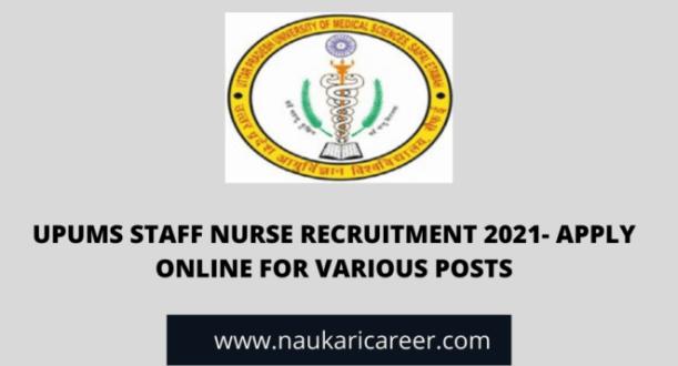 upums staff nurse recruitment